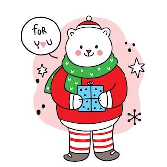 メリークリスマス手描き漫画かわいいホッキョクグマとギフトボックス。