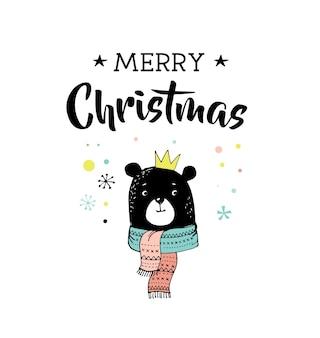 メリークリスマス手描きかわいい落書き、イラスト、クマとグリーティングカード。レタリング、タイポグラフィ