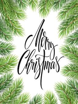 モミの木の枝のフレームにメリークリスマスの手描きのレタリング。白い背景の上のクリスマスの書道。トウヒの小枝のリアルなフレームのクリスマスのレタリング。バナー、ポスターデザイン。分離されたベクトル