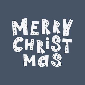 메리 크리스마스 손으로 그린 글자 파란색 배경 벡터 휴가 그림 요소에 고립