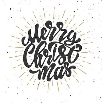 메리 크리스마스. 흰색 바탕에 그려진 된 글자 문구를 손. 포스터, 카드 요소. 삽화