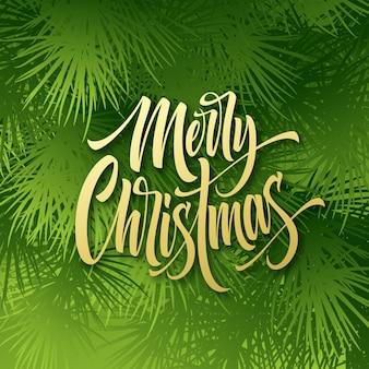 メリークリスマスの手描きのレタリング。クリスマス書道。緑のモミの木の枝の背景とクリスマスのレタリング。クリスマスの挨拶パターン。表紙、はがき、ポスターデザイン。ベクトルイラスト