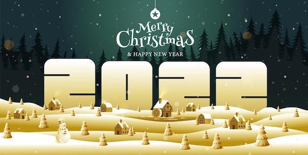 메리 크리스마스 새해 복 많이 받으세요 2022 서예 황금 풍경 판타지 벡터 일러스트 레이션