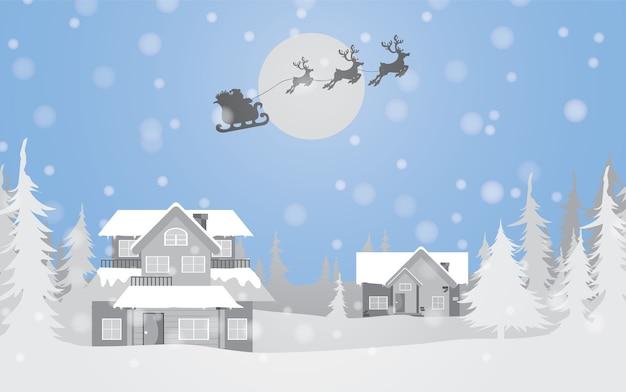メリークリスマス、明けましておめでとうございます。
