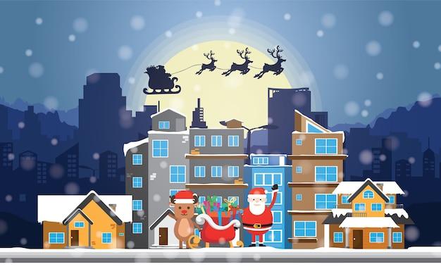 메리 크리스마스, 새해 복 많이 받으세요 배경.