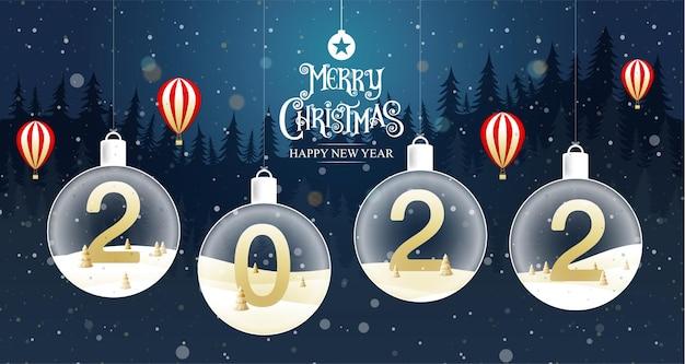 메리 크리스마스, 새해 복 많이 받으세요, 서예, 황금, 풍경 환상, 벡터 일러스트 레이 션.