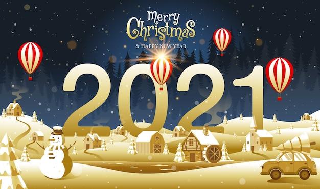 메리 크리스마스, 새해 복 많이 받으세요, 서예, 황금, 풍경 환상.