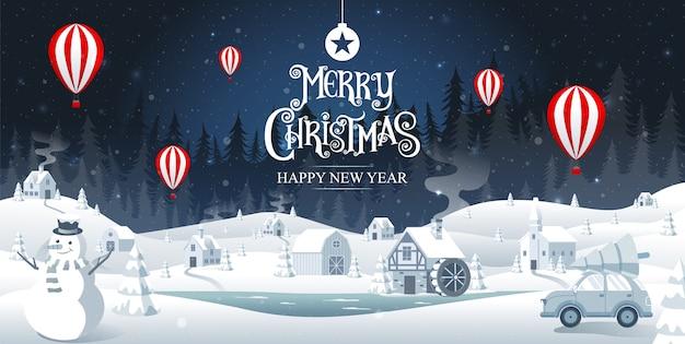 메리 크리스마스, 새해 복 많이 받으세요, 서예, 풍경 환상.