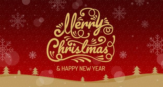Merry christmas, happy new year, calligraphy
