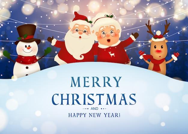 С рождеством. с новым годом. забавный санта-клаус с миссис клаус, рыжий олень, снеговик в рождественском снежном пейзаже. миссис клаус вместе. мультипликационный персонаж санта-клауса.
