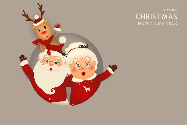 Merry christmas happy new year funny santa claus