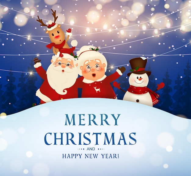 메리 크리스마스 해피 뉴가 어 재미있는 산타 클로스
