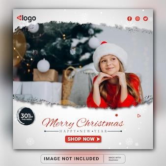 Счастливого рождества, счастливого нового года, шаблон дизайна баннера в социальных сетях или квадратный флаер в instagram