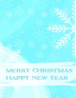 メリークリスマス幸せな新年のベクトルの背景