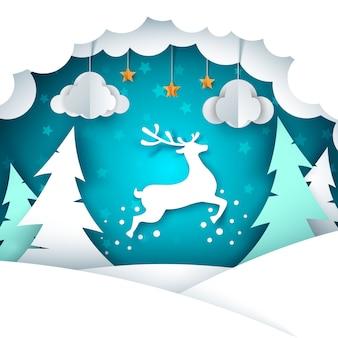 Merry christmas happy new year.