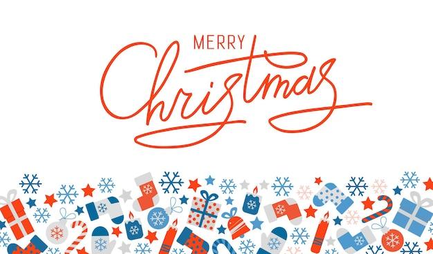 メリークリスマスホリデーの伝統的なカードシンボルのメリークリスマスギフトソックスベルスノーフレーク
