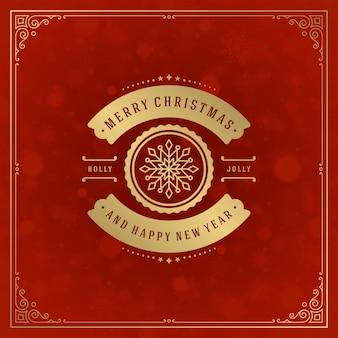 メリークリスマスの休日はグリーティングカードとヴィンテージの飾りの装飾を望みます