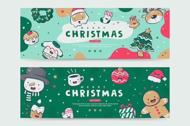 メリークリスマス水平バナーテンプレート
