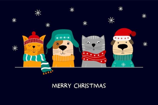 かわいい猫と楽しい犬のメリークリスマスイラスト。