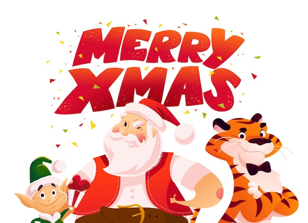 小さな矮星、サンタクロース、虎のキャラクターとテキストのお祝いが分離されたメリークリスマスのイラスト。ベクトルフラット漫画スタイル。バナー、セールカード、ポスター、タグ、ウェブ、チラシ、広告用