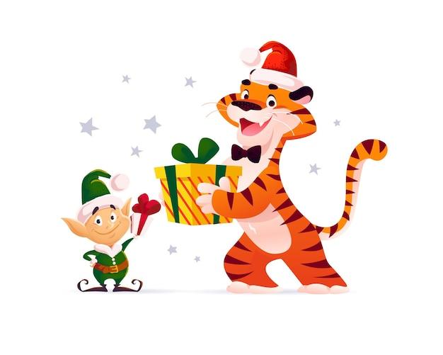 サンタの帽子をかぶった小さなサンタのエルフと虎が孤立したプレゼントを与えるメリークリスマスのイラスト。ベクトルフラット漫画スタイル。バナー、セールカード、ポスター、タグ、ウェブ、チラシ、広告などに。