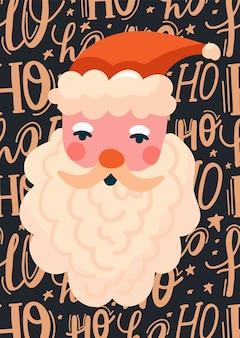 サンタクロースとレタリングのメリークリスマスイラスト。