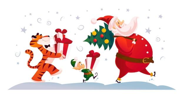 サンタクロース、エルフとトラのキャリープレゼントとモミの木が分離されたメリークリスマスのイラスト。ベクトルフラット漫画スタイル。バナー、セールカード、ポスター、タグ、ウェブ、チラシ、広告などに。