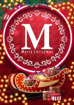 メリークリスマスイラスト
