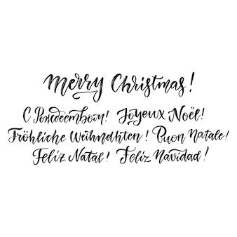 С рождеством на разных языках. вектор рисованной кисти надписи на белом фоне. концепция праздничной открытки. набор фраз - русский, итальянский, испанский, французский, немецкий, английский.