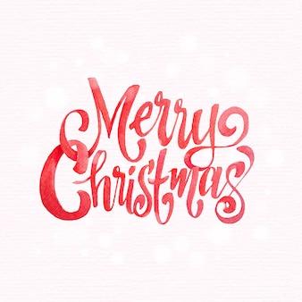 水彩レタリングのメリークリスマス