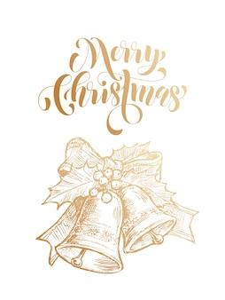 メリークリスマスのジングルベル