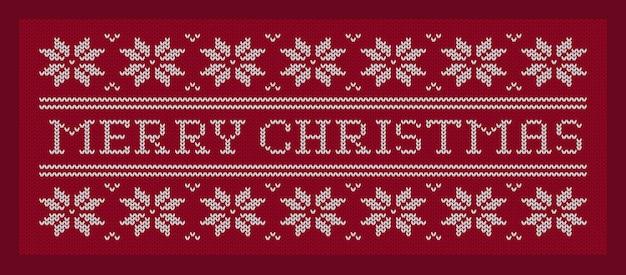 뜨개질을위한 메리 크리스마스 니트 원단 구성표