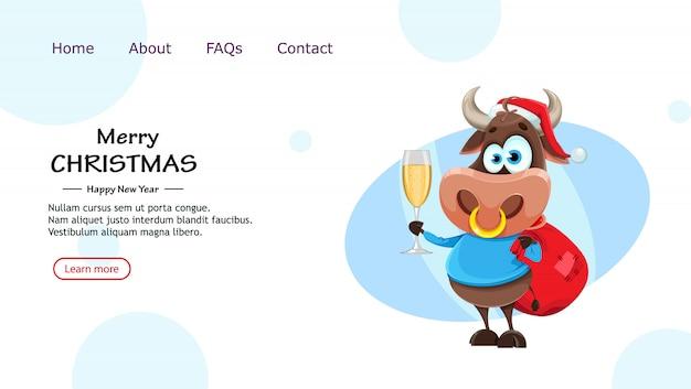 メリークリスマスランディングページ