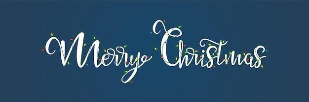 С рождеством христовым надписи украшены рождественским светом
