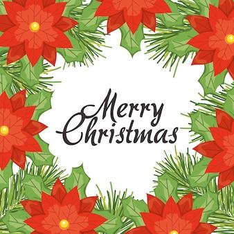 흰색 배경 위에 꽃과 잎의 아름다운 프레임 메리 크리스마스 레터링 디자인