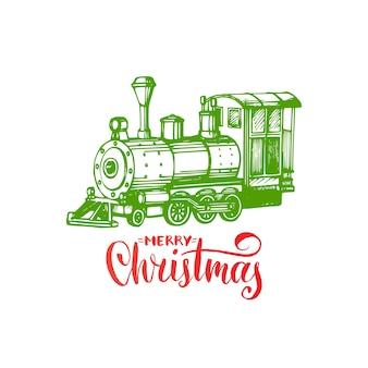 メリークリスマスのレタリング。描かれたおもちゃの列車のイラスト。ハッピーホリデーあいさつ