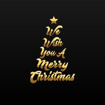 С рождеством христовым надписи золото
