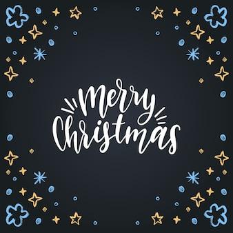 黒の背景にメリークリスマスのレタリング。星の手描きイラスト。