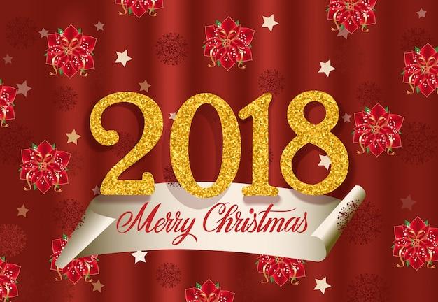 С рождеством христовым надпись на рулонах