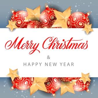 메리 크리스마스 글자, 별 및 공
