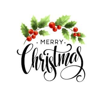 Счастливого рождества надписи с холли берри