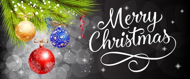 松と闘牛のメリークリスマスレタリング