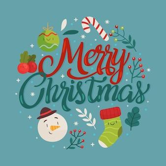 メリークリスマスレタリング