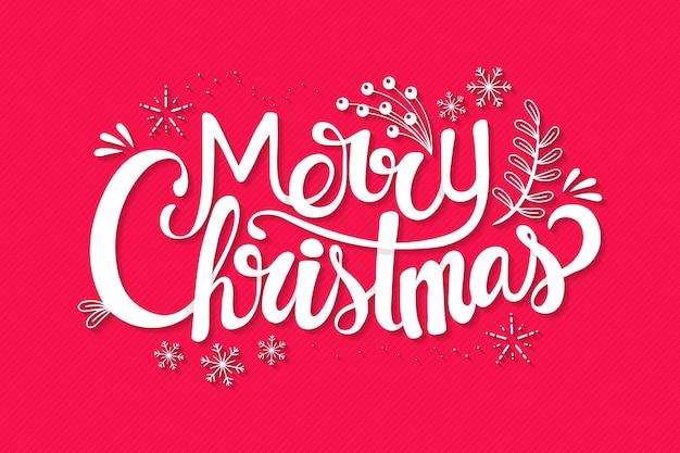 С рождеством христовым надписи