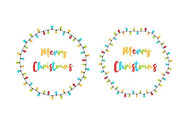 メリークリスマスライトガーランドセット