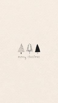 С рождеством христовым минимальная поздравительная открытка