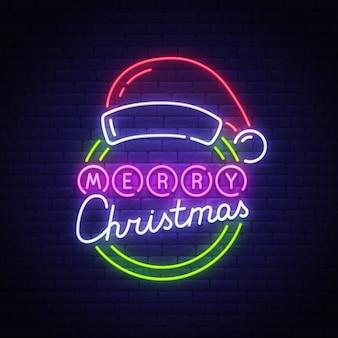 メリークリスマスのネオンサイン