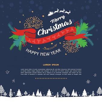 Веселого рождественского неба на дизайне поздравительных открыток.
