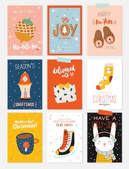 メリークリスマスまたは幸せな新しい2021年の図、休日のレタリングと伝統的な冬の要素。