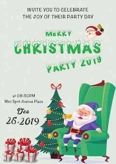 メリークリスマスパーティー招待状2019フライヤー、サンタ